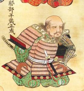 Hattori Hanzō, a pesar de lo que dicen las malas lenguas, no asaltaba a nadie en Chimbacalle.