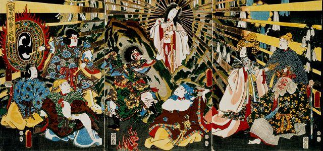 Amaterasu, la diosa del sol